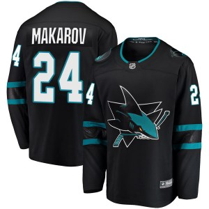 Sergei Makarov San Jose Sharks Men's Fanatics Branded Black Breakaway Alternate Jersey