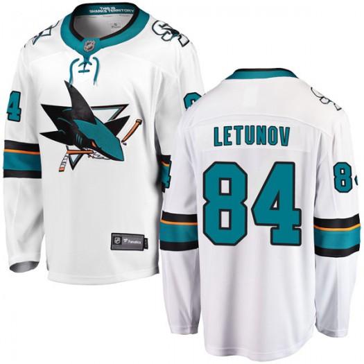 Maxim Letunov San Jose Sharks Men's Fanatics Branded White Breakaway Away Jersey