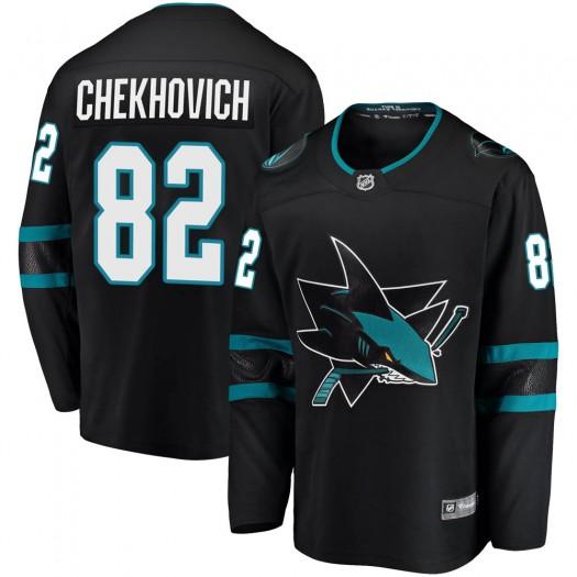 Ivan Chekhovich San Jose Sharks Youth Fanatics Branded Black Breakaway Alternate Jersey